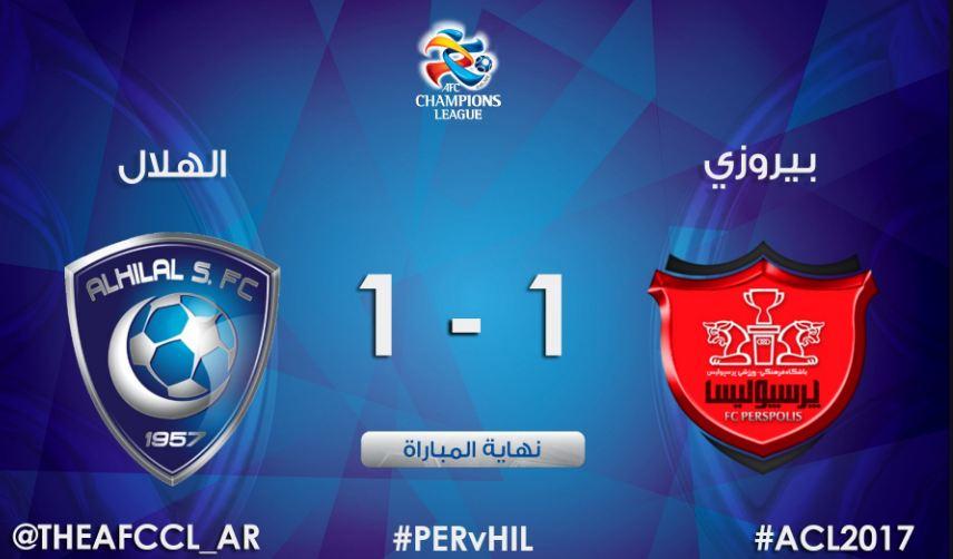 أهداف الهلال وبيروزي1-1 بدوري أبطال آسيا