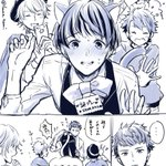 RT @luno_tomi: 【丞紬】丞お誕生日おめでとう! 吾輩もそれなりに年季の入った腐女子ゆえ...