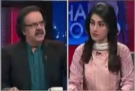Live With Dr Shahid Masood – 21st February 2017 -  Panama Case Ka Faisla thumbnail