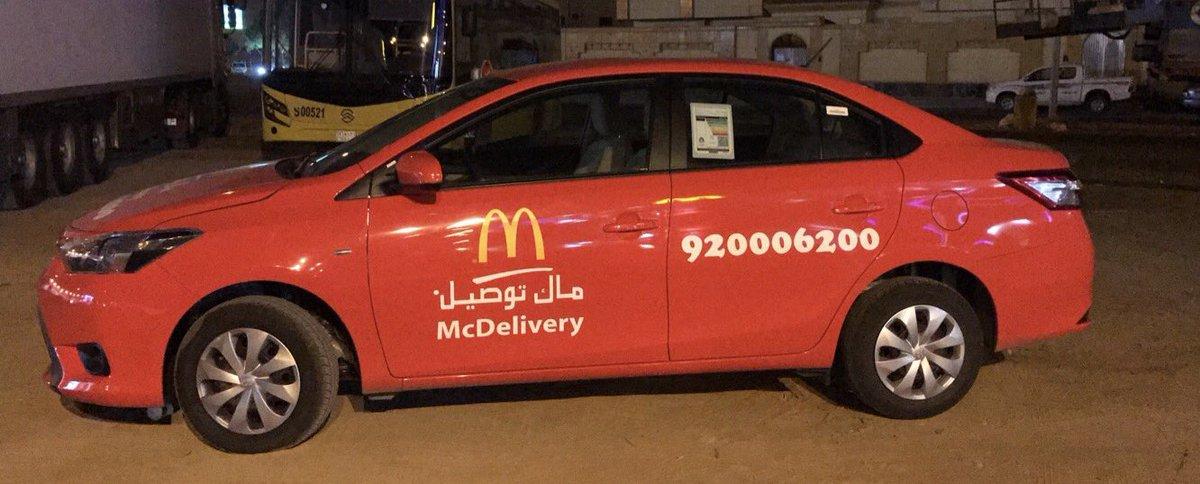 Uzivatel سناب تبوك Na Twitteru الآن خدمة التوصيل لجميع أحياء مدينة تبوك