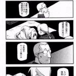 プレミアムフライデーの闇wサービス業はどうなる!?