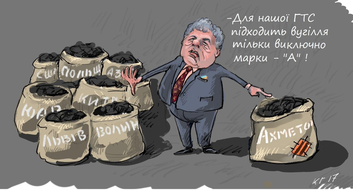 """""""Самопомич"""" должна понести политическую ответственность за то, что делает, - Бурбак о торговой блокаде оккупированного Донбасса - Цензор.НЕТ 7507"""