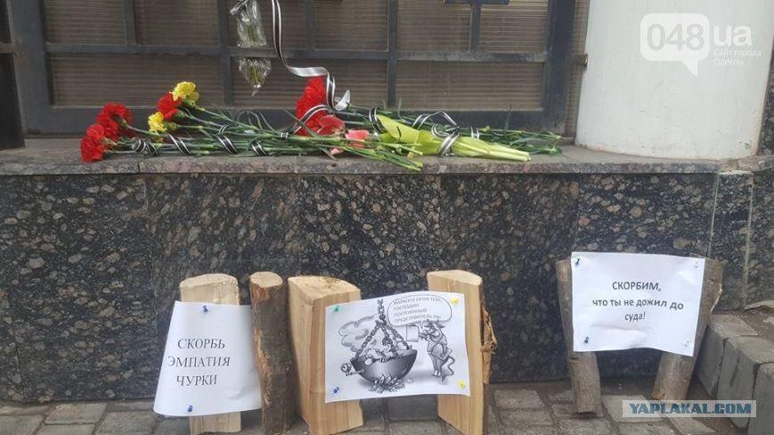 Под посольством России в Киеве прошла акция в поддержку без вести пропавших крымчан - Цензор.НЕТ 5485