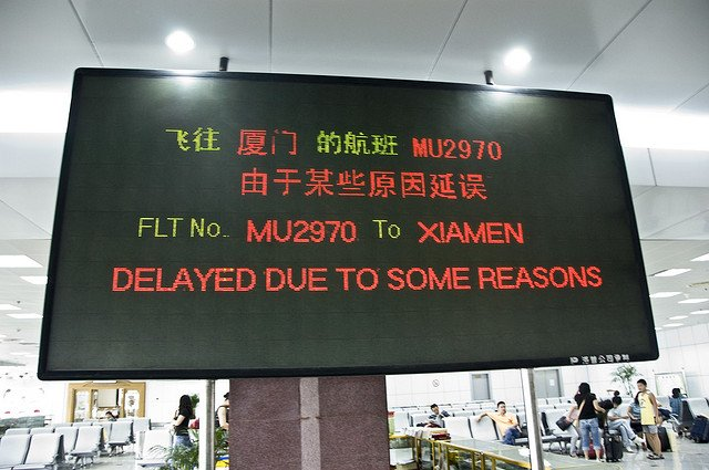 The first honest delayed flight explanation I\'ve come across in China.