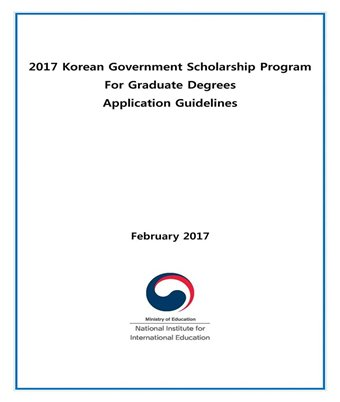 essay for kgsp application guideline Tips and tricks for kgsp (korean government scholarship program): part 2, filling out the application form.