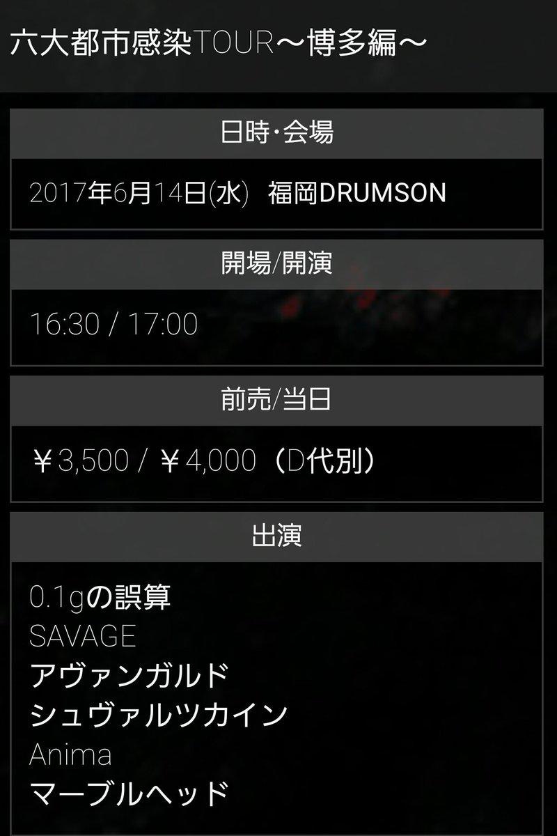 0.1gの誤算official on Twitter:...