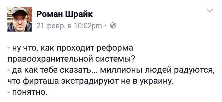 Основные требования Майдана на сегодня выполнены, - Турчинов - Цензор.НЕТ 1269