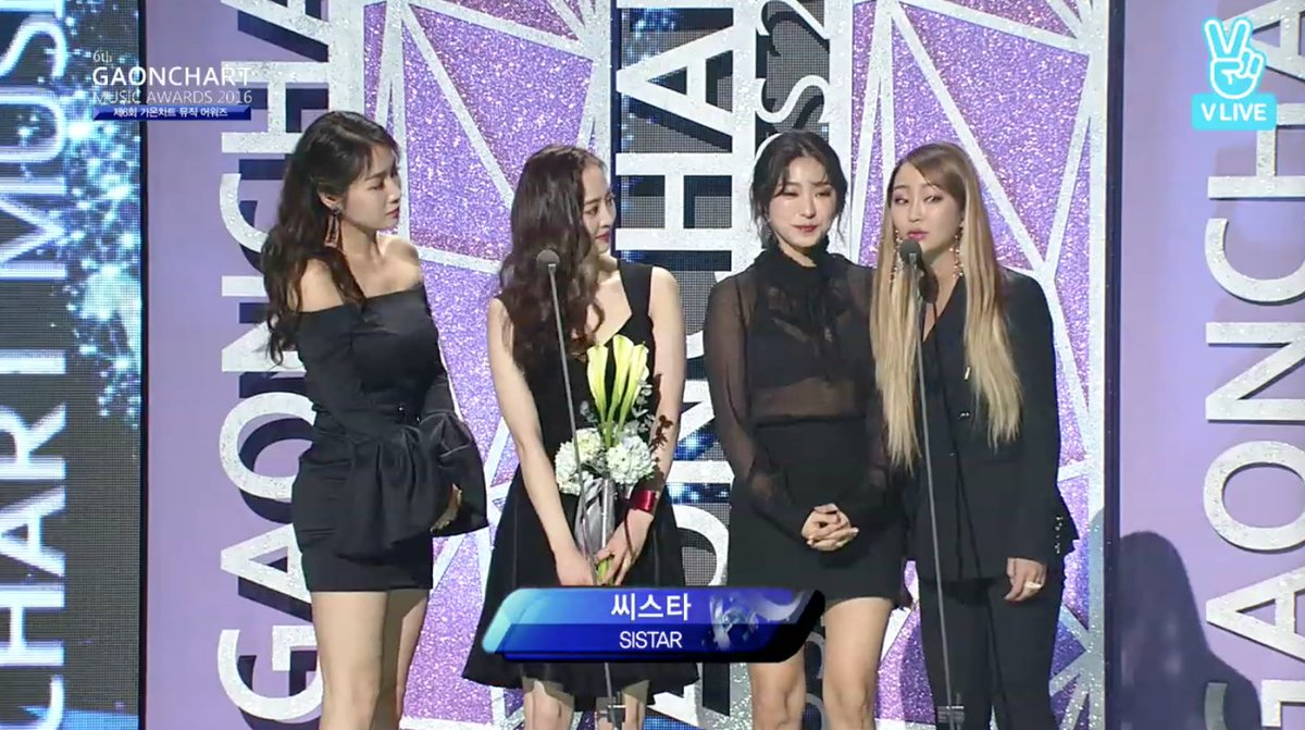 SISTAR takes home Artist of the Year-Digital part for June!! Congratul...