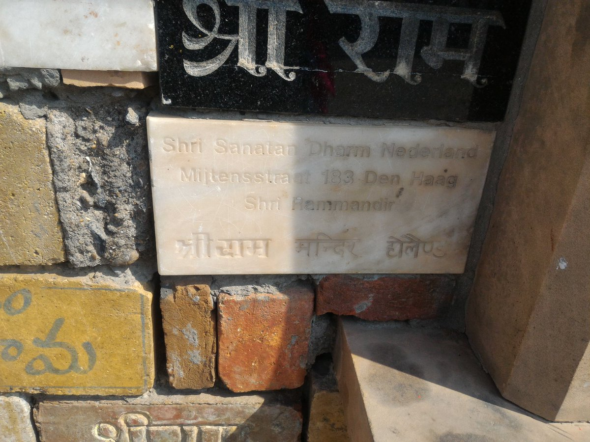 Bricks for the \'proposed\' Ram mandir at Ayodhaya has come from as far as Southampton and Netherlands.
