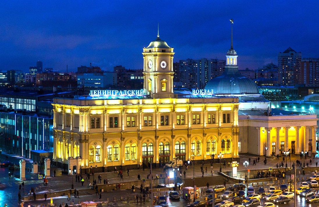поздравляем присягой фотографии московского вокзала в хорошем качестве веселые картинки, некоторых
