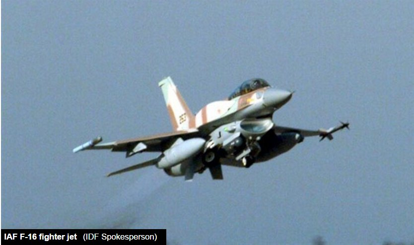 #Israeli Air Force Strikes outskirts of #Damascus overnight. Targets hit are affiliated with the #Assad regim  http://www. jpost.com/Arab-Israeli-C onflict/Initial-report-Israel-Air-Forces-strikes-Damascus-overnight-482263 &nbsp; … <br>http://pic.twitter.com/QIyOSVijRo