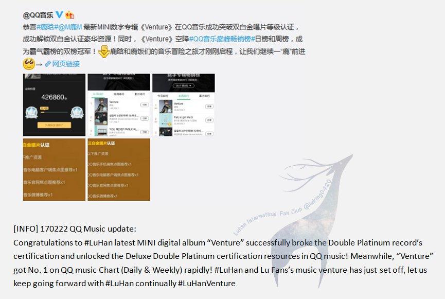 LuHan International on Twitter: