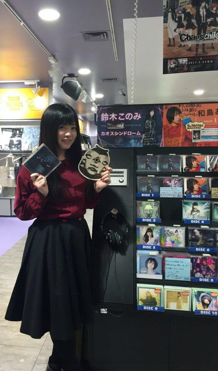 タワーレコード渋谷店さま!楽曲紹介カード書かせて頂きました✨試聴できるので、ぜひ来た時には聴いて下さいねー!ポスターに力士シールがいた…w...
