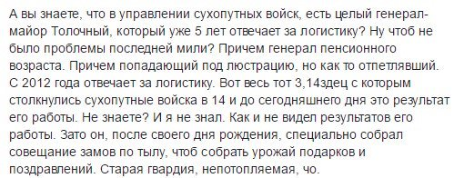 """""""Перевозить солдат в теплушках дальше недопустимо"""", - Порошенко - Цензор.НЕТ 7423"""