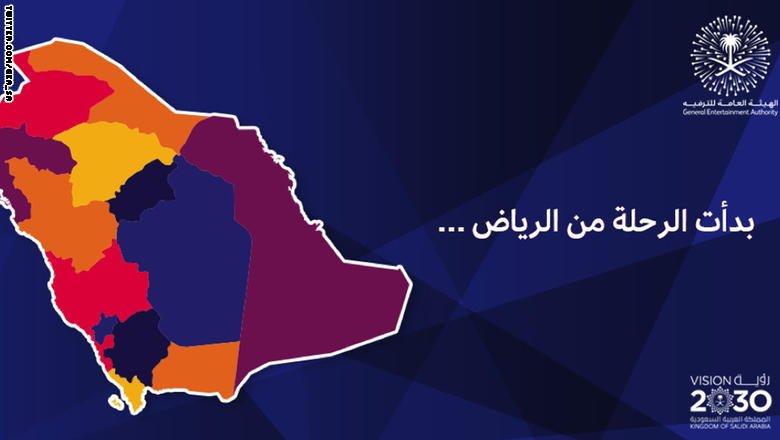 بعد أنباء عن فعالية نسائية.. وسم #كارثه_جديده_للترفيه_بالرياض يتصدر تو...