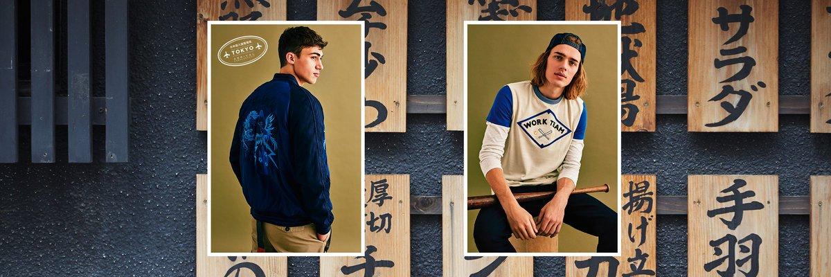 Ce printemps voyagez à #Tokyo  avec la nouvelle collection à découvrir sur  http:// celio.com  &nbsp;   et en magasins #mode #style #fashion<br>http://pic.twitter.com/HoP69cJzqO