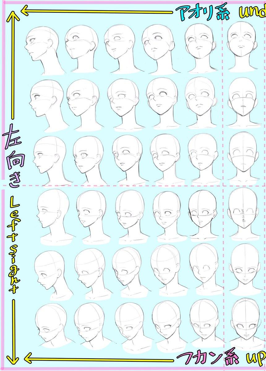 吉村拓也fanboxイラスト講座 On Twitter 顔を描くのが苦手な方へ