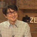 19年ぶりにシングルをリリースした小沢健二さん。村尾キャスターとの対談が実現!日本テレビとしては19…