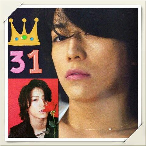Happy Birthday, Kamenashi Kazuya!