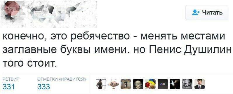 Россия прибегает к эскалации, когда ей удобно, - Ельченко на Совбезе ООН - Цензор.НЕТ 7360