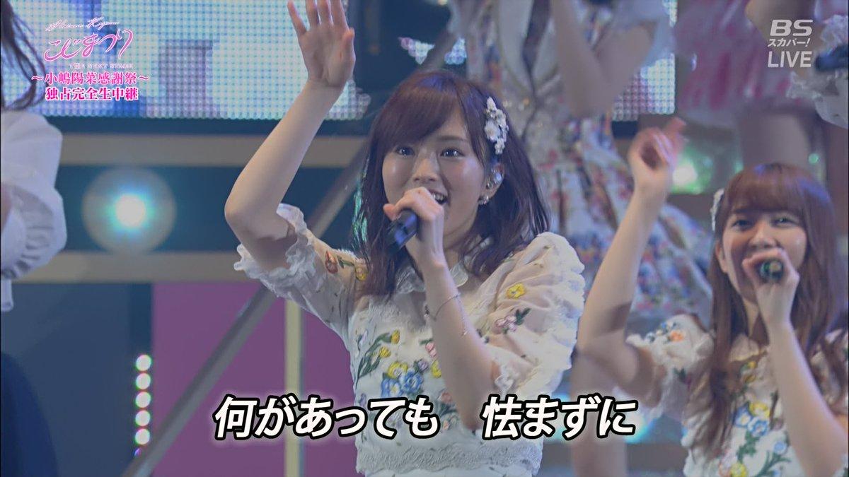 さや姉、あーやん  #小嶋陽菜感謝祭 #NMB48 <br>http://pic.twitter.com/CL7PxUoKZ7