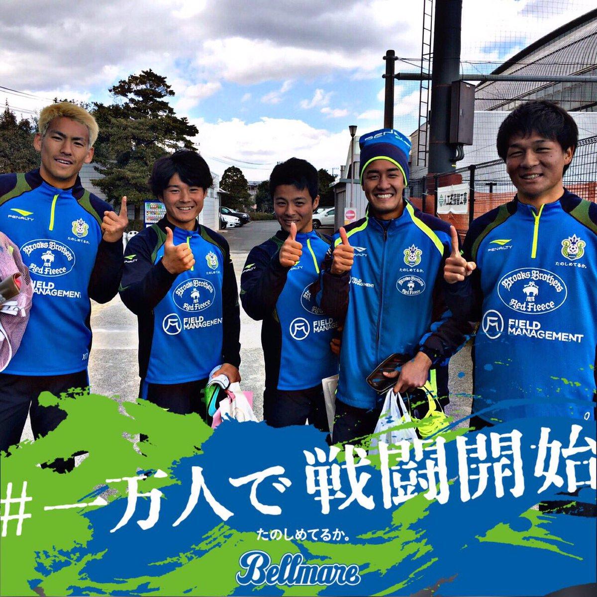 秋野央樹 hashtag on Twitter