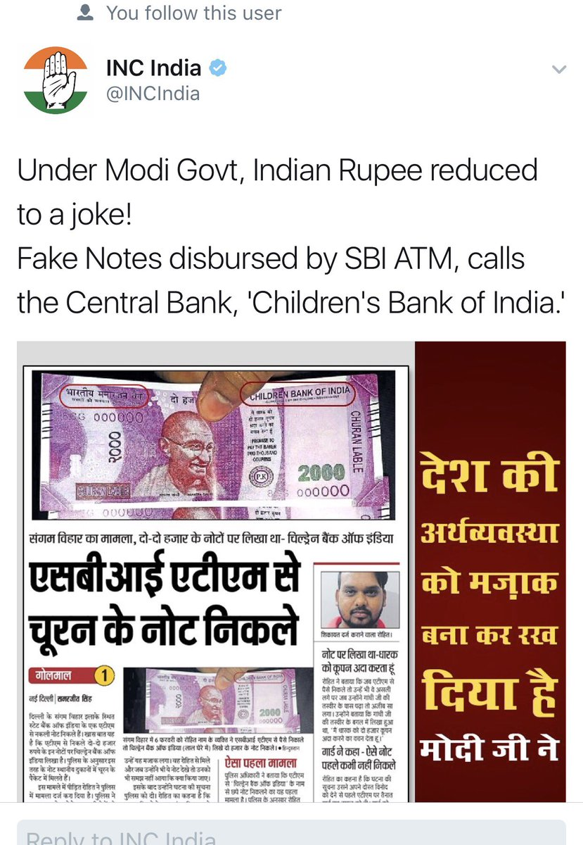 Earlier I used to think that only #RaGa is stupid, but it&#39;s the whole #congress. They just blame #Modi  SBI ATM Fake Rs 2000 #iamwithmodi<br>http://pic.twitter.com/xpW4OiTHmE