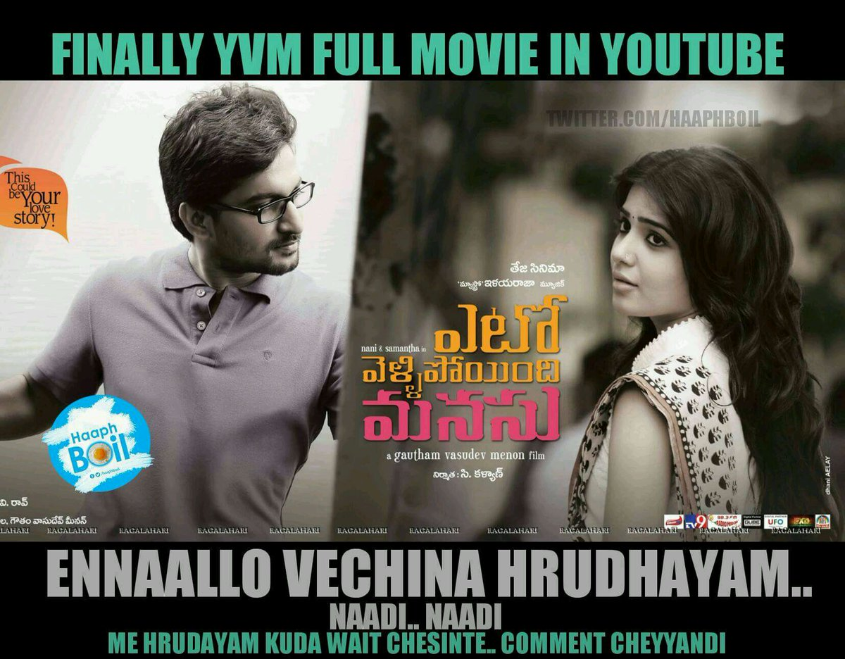 Actor Nani Fan On Twitter Yvm Full Movie Out Now On Youtube
