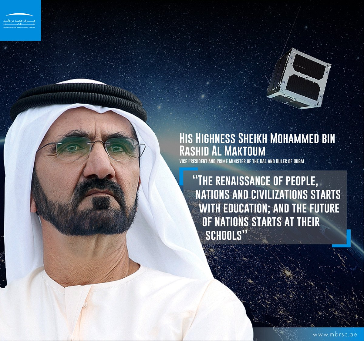 Mbr Space Centre On Twitter First Ever Message Transmitted By