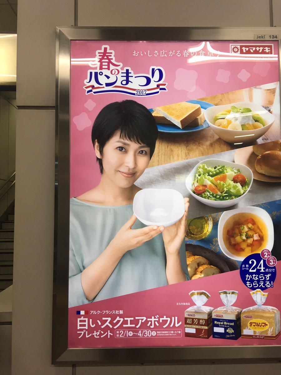 パン まつり ヤマザキ