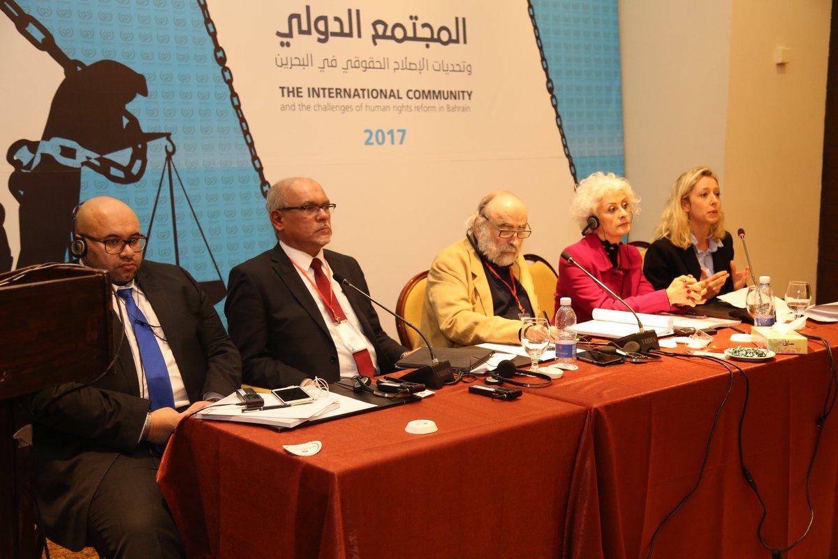 """مؤتمر """"منتدى البحرين"""" يدعو لتعيين مقرر أممي ولجنة تحقيق دولية حول الانتهاكات في البلاد"""