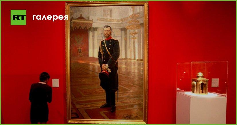 Русская Испания: в Малаге проходит выставка «Династия Романовых»