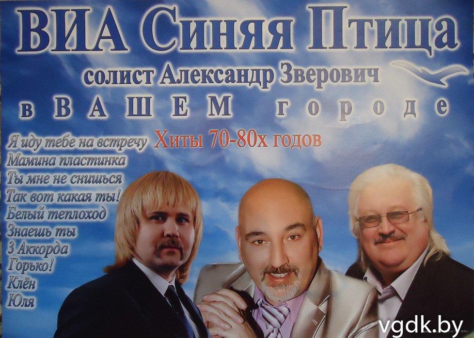 Шаферан Игорь Давыдович  Википедия