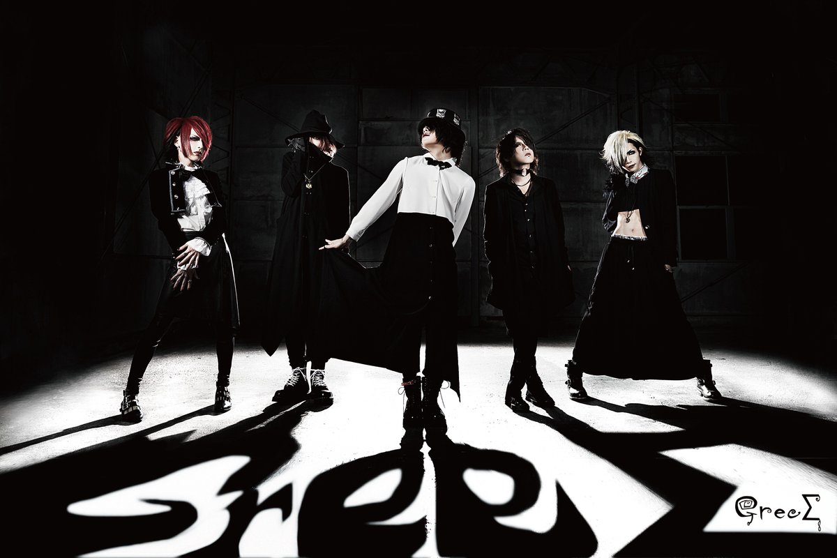 New Band: GreeΣ (GreeM).  Single: &quot;GreeM&quot;. Release: 2017.3.1. Former members of the &quot;MeteoroiD&quot; are back as a new band. #GreeM #VisualKei<br>http://pic.twitter.com/0Za8OBGmZJ