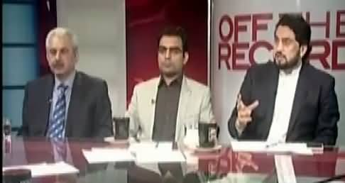 Off The Record  – 22nd February 2017 - Operation Against Terrorism, Panama Case thumbnail