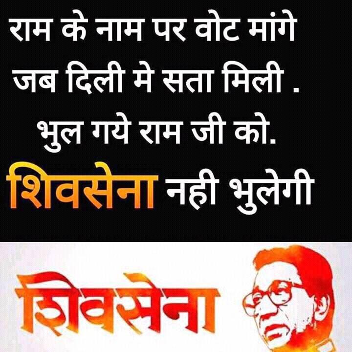 @AdityaRajKaul Shame on #56inch #Modi &amp; #PseudoNationalist #Bhakts forfor the sake of #PDP Tie-up or #PakCake?  https:// twitter.com/adityarajkaul/ status/834372465207963650 &nbsp; … <br>http://pic.twitter.com/2EBfwk2eQD