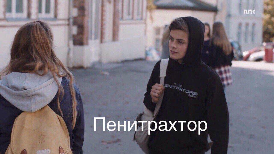 видеоматериалы картинки пенетраторов из скама название города