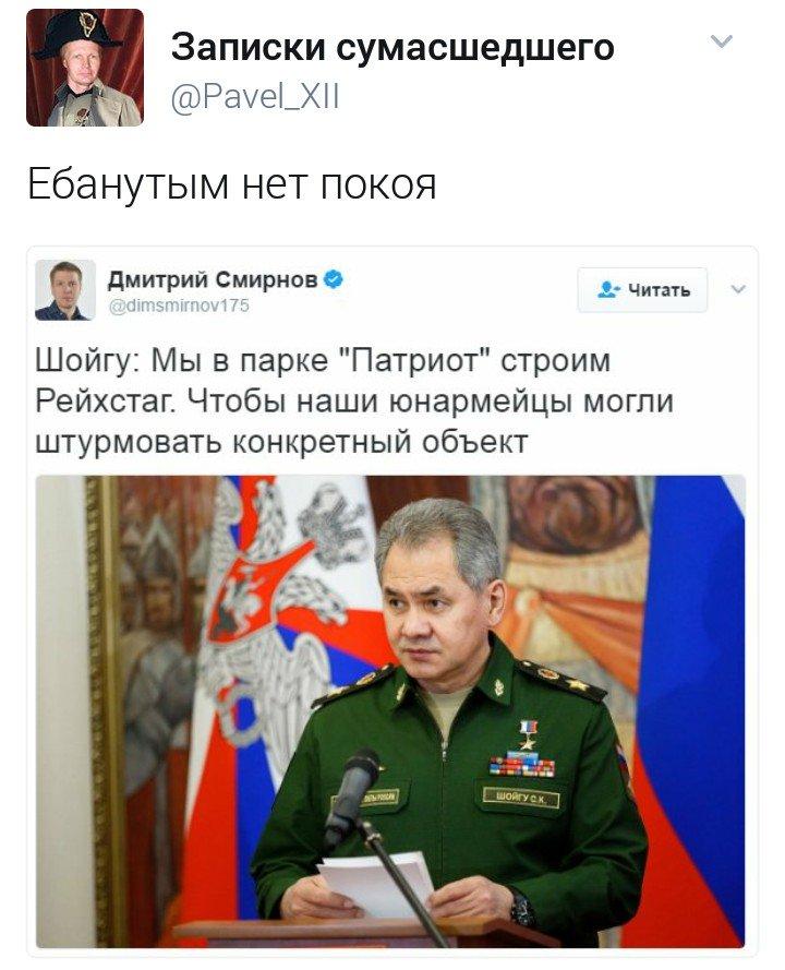 """""""Перевозить солдат в теплушках дальше недопустимо"""", - Порошенко - Цензор.НЕТ 800"""