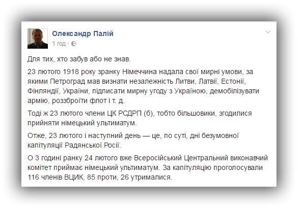 Украина выполняет все обязательства по отводу тяжелого вооружения, но после Авдеевки все разрушилось: переговорный процесс был отброшен практически в начало, - Марчук - Цензор.НЕТ 9877