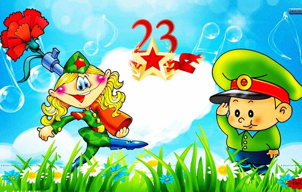 Картинки, к 23 февраля картинки анимация