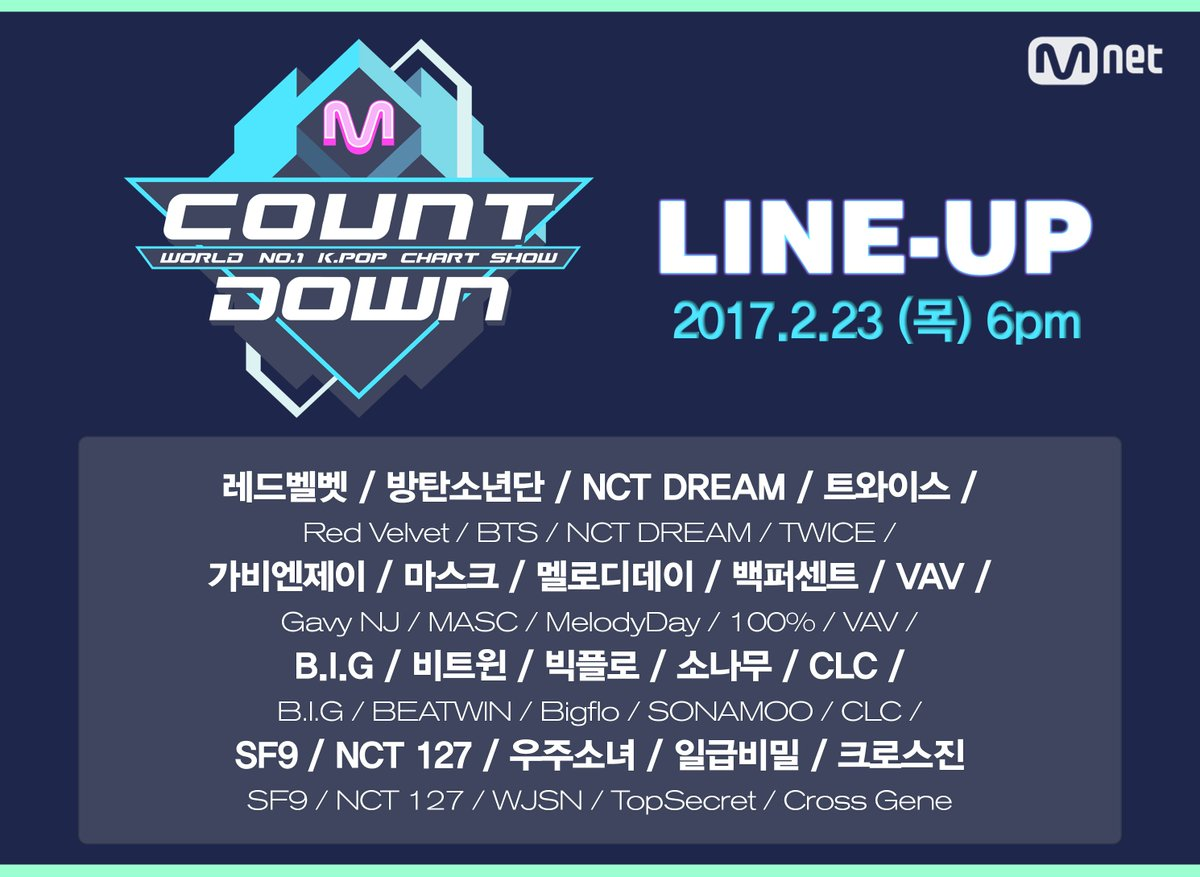 [#MCOUNTDOWN] Ep.512 Line up|World No.1 KPOP Chart Show M COUNTDOWN Ev...