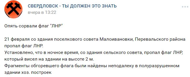 """Боевики обстреляли Водяное из """"Града-П"""", 122-мм артиллерии и минометов, по Луганскому били из БМП. За сутки - 54 обстрела, - штаб - Цензор.НЕТ 8792"""