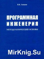 book Understanding
