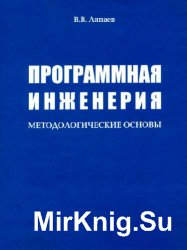 epub Topics in Operator Theory: Constantin Apostol