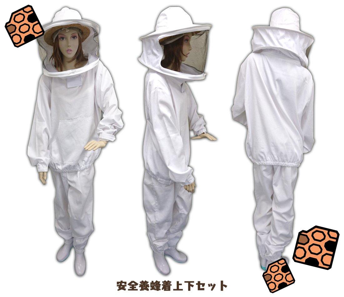 ハチミツ ダブル クロス