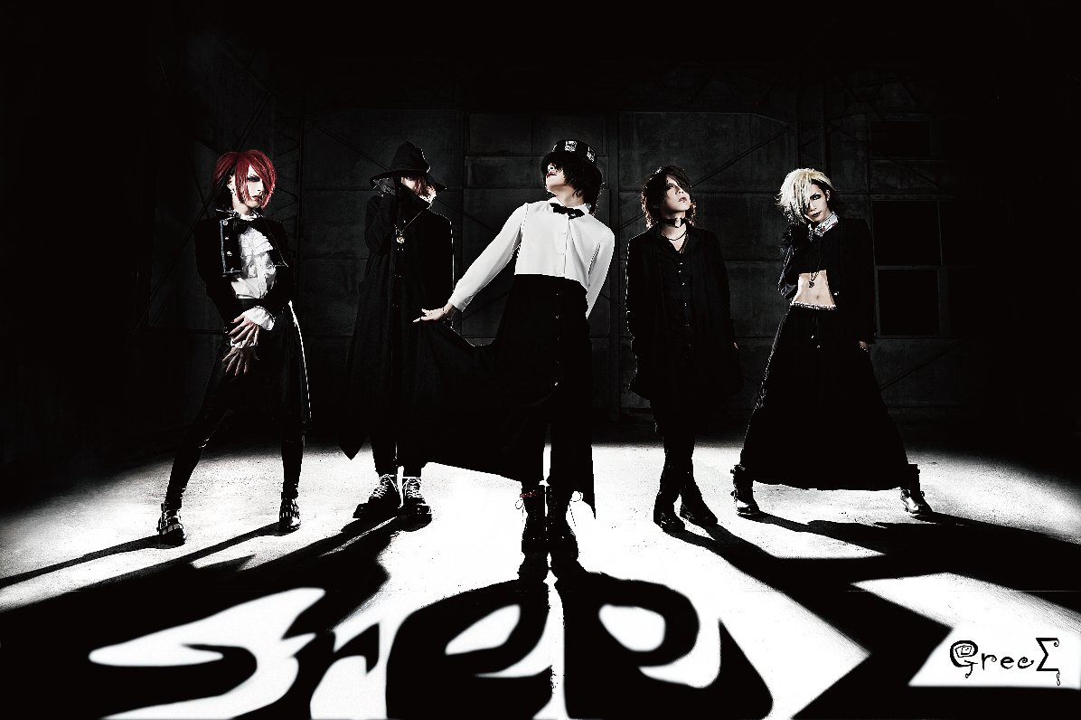 Ex-MeteoroiD members recently announced they have formed a new band called GreeM! @greem_official #GreeM #MeteoroiD   http:// a-to-jconnections.com/visual-kei/ex- meteoroid-members-form-new-band-gree-greem &nbsp; …  <br>http://pic.twitter.com/gBG4wL9VqX