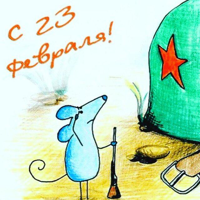 Нарисовать легкую открытку на 23 февраля, рисунки контакте