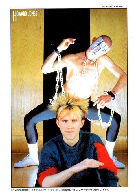 Happy Birthday to Howard Jones, he\s 62 today! Throw off your mental chains...