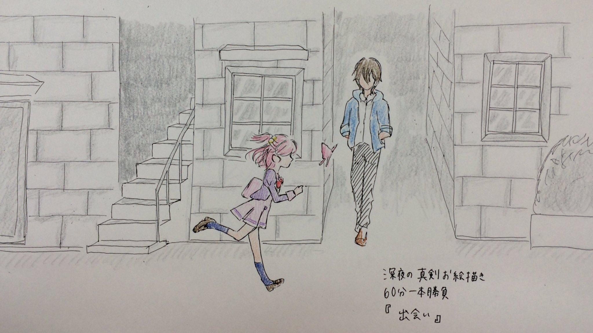 松おもち(もうすぐ受験おわる🌸) (@matimoti_320)さんのイラスト