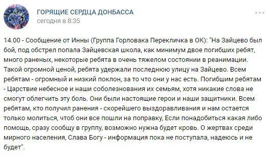 Задержана банда выходцев с Кавказа, грабивших частные дома по всей стране, - СБУ - Цензор.НЕТ 417